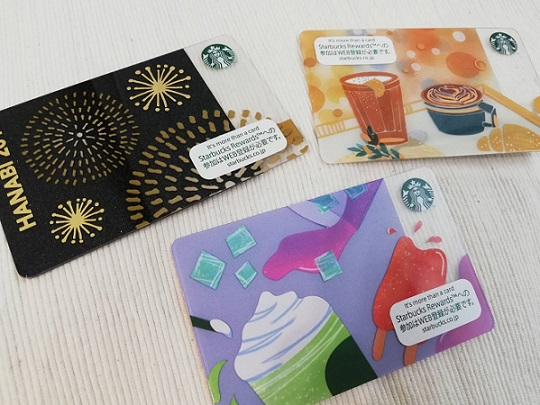 デザイン スタバ カード